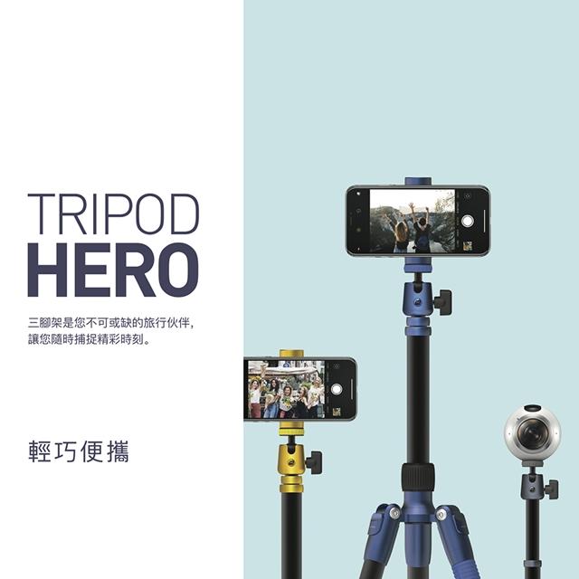 MOMAX | Tripod Hero TRS7 輕便專業自拍棒單腳架三腳架(喜樂三腳架)