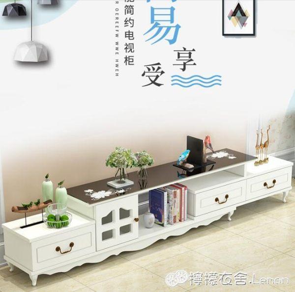 電視櫃現代簡約小戶型電視櫃茶幾組合客廳伸縮歐式鋼化玻璃電視機櫃地櫃 檸檬WD