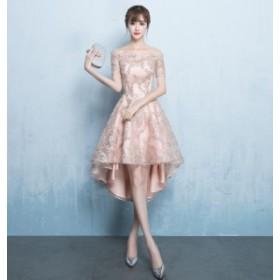 レディース オフショル ワンピース オルチ 結婚式などのお呼ばれに♪ 全5色 レース フィッシュテールワンピ 2次会 ドレス 韓国