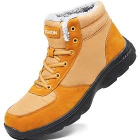 [Ncity] スノーブーツ メンズ トレッキングシューズ アウトドア 冬用 ハイカット 防寒 防滑 耐磨耗 アウトドア キャンプ 暖かい 裏起毛 ウィンターブーツ 綿靴 雪靴