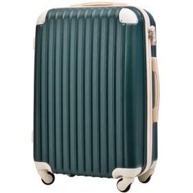 [トラベルハウス] Travelhouse スーツケース 超軽量 TSAロック搭載 ABS 半鏡面仕上げ4輪 ファスナータイプ 【一年安心保証】 (ss, dark green and ivory)