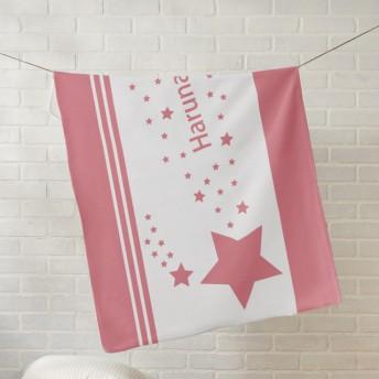 出産祝い 女の子 名前入りブランケット 星降る未来・ピンク