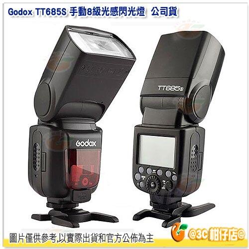 神牛 Godox XPRO-S 發射器 + TT685 SONY 手動8級光感閃光燈 公司貨 無線 高速 離機閃 GN60 2.4G E-TTL