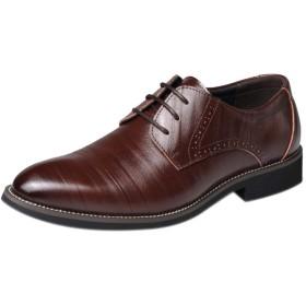 [Fulision] ファッション 先のとがった シングル 靴 男性用 プラスサイズ レザー 靴