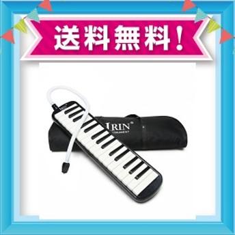 NKTM 鍵盤ハーモニカ 32鍵 メロディーピアノ 立奏用唄口 卓奏用パイプ セット 収納ケース付き 吹き口付き 初心者のための音楽のギフ