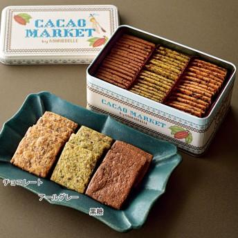 【婦人画報】3種のカカオニブクッキー