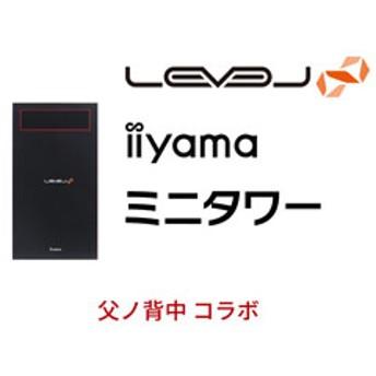 LEVEL-M040-i7-RIR-FB [Windows 10 Home]