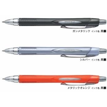 三菱鉛筆 ジェットストリーム ラバーボディ ボール径:0.7mm