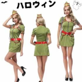 今年も大ヒット! ハロウィン 海軍 ポリス コスプレ衣装 セクシー 制服 衣装 警官 警察 女性 ハロウィン コスチューム 衣装 仮装 アーミ