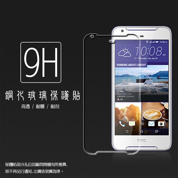 超高規格強化技術 HTC Desire 628 鋼化玻璃保護貼/強化保護貼/9H硬度/高透保護貼/防爆/防刮