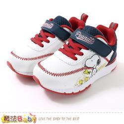 魔法Baby 男童鞋 史努比授權正版健康機能運動鞋~sa95319