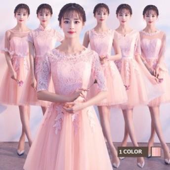 花嫁ドレス 結婚式 ウェディング 大きいサイズ 膝丈ワンピース 20代 30代 ミニ丈ドレス 二次会 パーティードレス お呼ばれワンピース 同