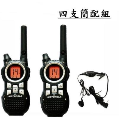 Motorola 摩托羅拉 免執照無線電對講機 TLKR K9 四支簡配組