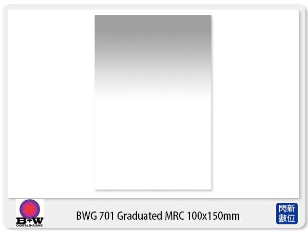 【滿3000現折300+點數10倍回饋】德國 B+W Graduated MRC 701 方型漸層鏡 減光鏡 ND 6 光學玻璃 100x150mm (公司貨