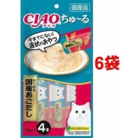 ちゅ~る かつお&国産あごだし(14g4本入6袋セット)[猫のおやつ・サプリメント]