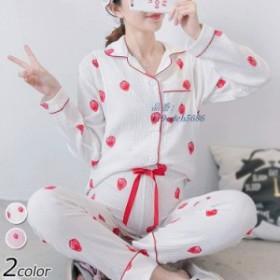 2点パジャマ レディース マタニティーパジャマ 妊娠 部屋着 授乳服 綿 ママ 長袖 マタニティーパジャマ ルームウェア 大きいサイズ イチ
