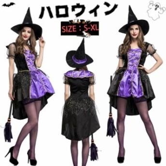 今年も大ヒット! ハロウィン コスチューム 魔女 女王様 巫女 帽子付き Halloween 悪魔 大人用 子供 コスプレ衣装 セクシー ハロウィン