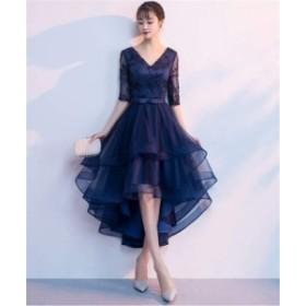 紺色 レディース ワンピース ドレス 刺繍レース フィッシュテール 結婚式 パーティー