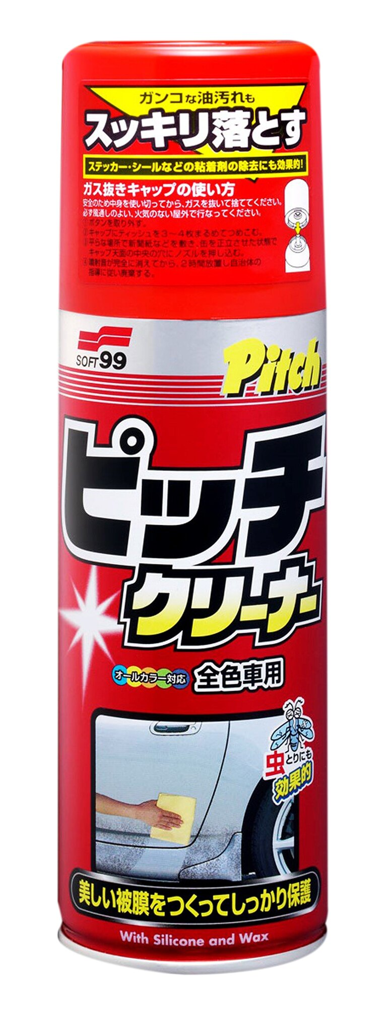 SOFT 99 Pitch 新柏油清潔劑  C240  # 0264