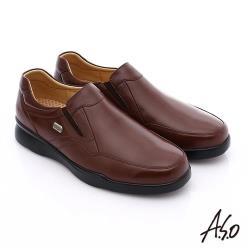A.S.O 厚切氣墊 真皮直套式鬆緊帶奈米皮鞋- 咖啡