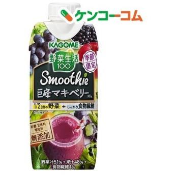 野菜生活100 Smoothie 巨峰マキベリーMix ( 330ml12本入 )/ 野菜生活