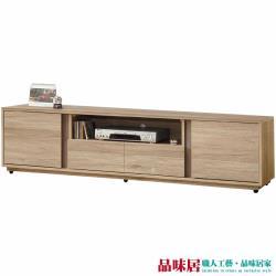 品味居 伊琳 時尚6.1尺美型電視櫃/視聽櫃