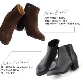 ブーツ - Re: EDIT シンプルで合わせやすいローヒールブーツ ローヒールVカットサイドゴアブーツ シューズ/ブーツ/ショートブーツ