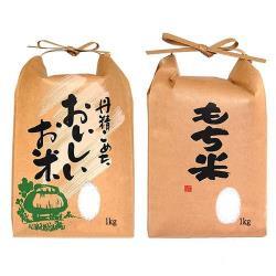 悅生活 谷穗--特A級 北海道七星米+夢美人米雙享組 100%日本原包裝/1kg/包(壽司米 伴手禮 日本米)