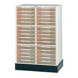 B4公文櫃系列 -B4-8215+B4-02 二排文件櫃+底座