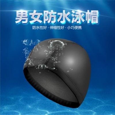 泳帽 素色款游泳帽 海邊玩水泡溫泉 護耳不緊繃有彈性 成人泳帽 不分男女生 B75