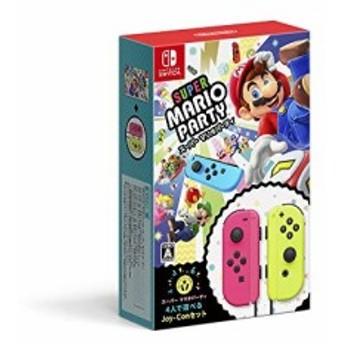 中古 スーパー マリオパーティ 4人で遊べる Joy-Conセット -Switch