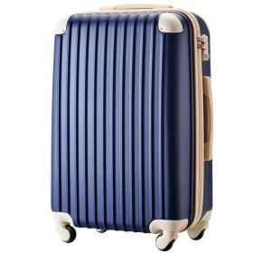 [トラベルハウス] Travelhouse スーツケース 超軽量 TSAロック搭載 ABS 半鏡面仕上げ4輪 ファスナータイプ 【一年安心保証】(SS, ネイビー+ベージュ)