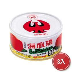 紅鷹牌-海底雞油澬魚罐170g 3入組