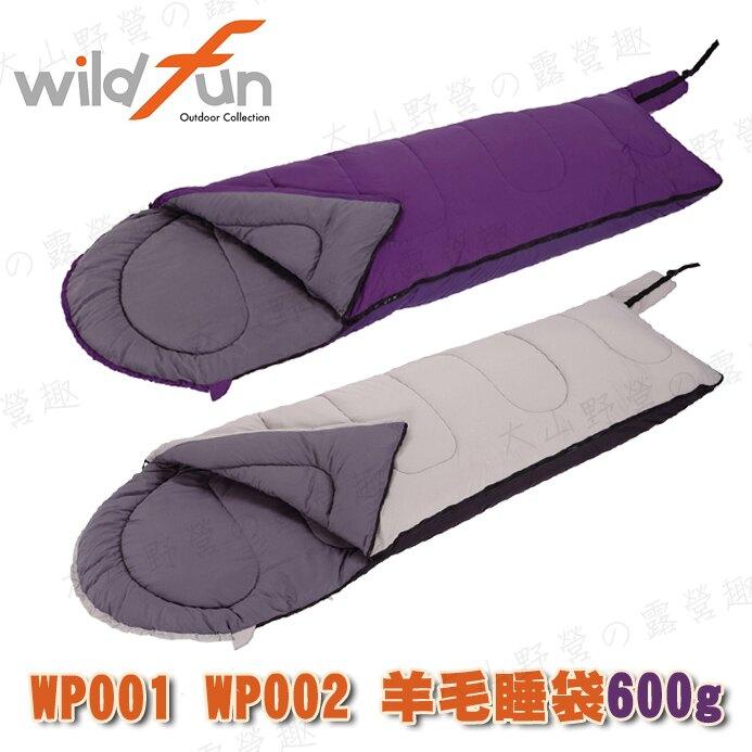 【露營趣】台灣製 WILDFUN 野放 WP001 羊毛睡袋600g 化纖睡袋 纖維睡袋 可全開 Coleman LOGOS 可參考