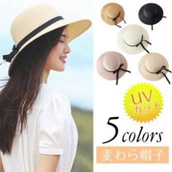 サイズ調整可 麦わら帽子 帽子 レディース 折りたたみ UVカット リボン ハット 紫外線 防止 ストローハット