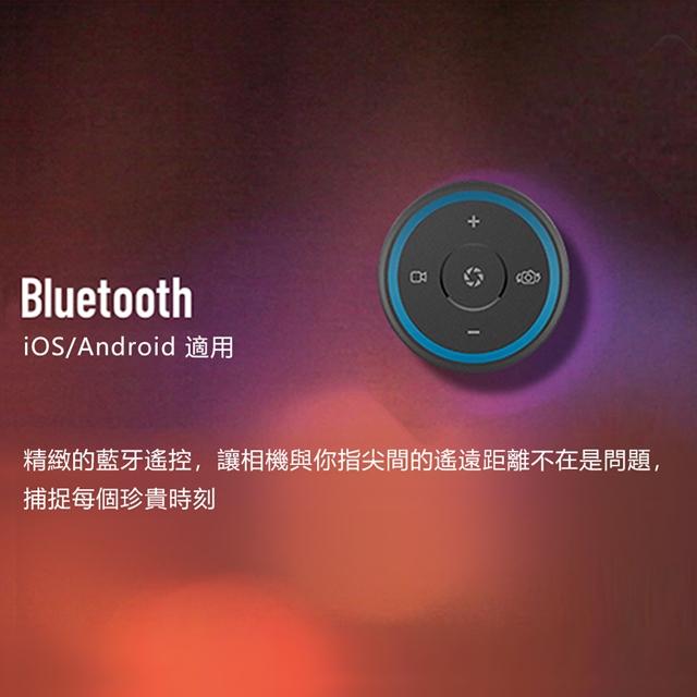 MOMAX   Bluetooth Shutter 藍牙遙控自拍器BR04B