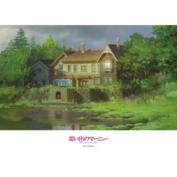 售完絕版【日本進口拼圖】宮崎駿系列-回憶的瑪妮 濕地豪宅 500片(38  53) 500-272