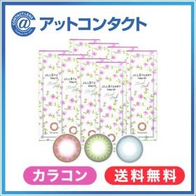 ジルスチュアート 1day UV 10枚8箱