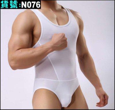 【愛莎小鋪】 男士 連體內衣 性感 絲滑 網眼 冰絲 運動 健身連體背心 貨號:N076-N078
