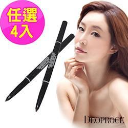 韓國【Deoproce】自動雙頭眉筆(30mm*2)x4支