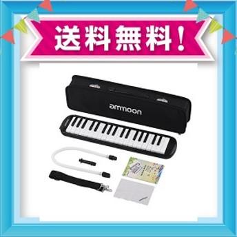 ammoon 鍵盤ハーモニカ 37鍵 ピアノスタイル マウスピースクリーニングクロスキャリーケース付き 初心者のための音楽のギフト Melodi