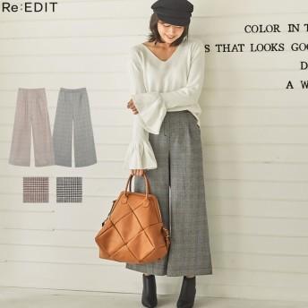 パンツ・ズボン全般 - Re: EDIT マニッシュなグレンチェックで仕上げたワイドパンツ グレンチェックワイドパンツ ボトムス/パンツ/ワイドパンツ・ガウチョパンツ
