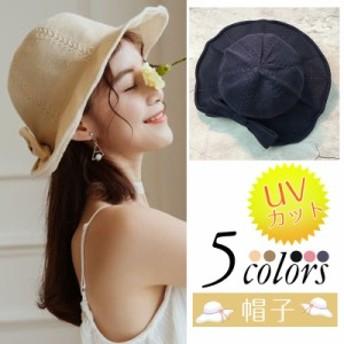 帽子 レディース おしゃれ 小顔効果 ボウタイ付き 折りたたみ可 uvカット 女優帽 紫外線対策 日焼け防止