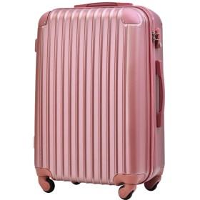 [トラベルハウス] Travelhouse スーツケース 超軽量 TSAロック搭載 ABS 半鏡面仕上げ4輪 ファスナータイプ 【一年安心保証】(SS, ローズゴールド)