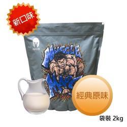 【美顏力】戰神MARS Muscle系列濃縮乳清蛋白 原味無添加 30g*66.6份(袋裝)