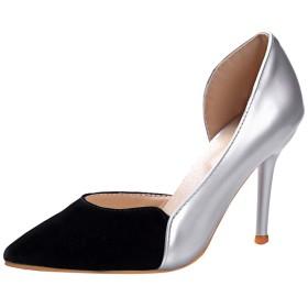 [LQQSTORE] 女性サンダル 混合色女性パンプスセクシーな女性作業靴シングルシューズレディースハイヒールの靴 ハイヒール