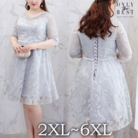 刺繍 五分丈 結婚式 パーティードレス 袖あり 大きいサイズ ロング お呼ばれ 6l 5l 4l 3l 2l XL 海外 フォーマルドレス 体型カバー 激安