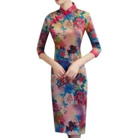 Tootess 女性スリムプラス・サイズ・マキシelegentイブニング・ドレスのチャイナドレス 14 XL