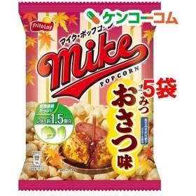 フリトレー マイクポップコーン 芋みつ おさつ味 ( 45g5袋セット )