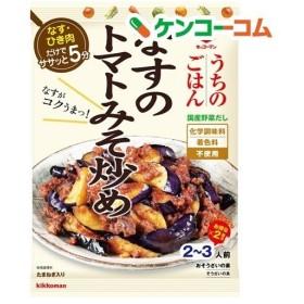 キッコーマン うちのごはん おそうざいの素 なすのトマトみそ炒め ( 94g )/ うちのごはん
